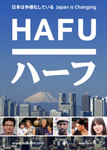 HAFU – documentary screening followed by QnA with producer