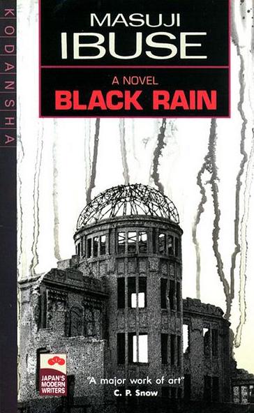 an analysis of black rain by masuji ibuse