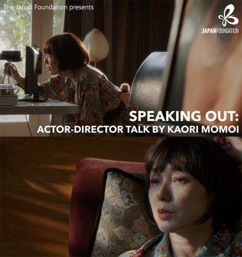 Talk_Momoi2
