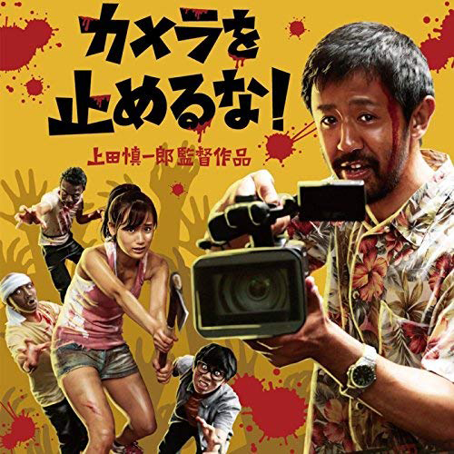 japanese film industry history