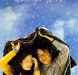 See Korean Film #1: Christmas in August (THE EAST Campaign in Association with Koreanfilm.org & Korean Cultural Centre UK)
