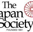 Japan Society News: Captain Robert Guy, Mr. Victor Harris and Dr. Hisashi Nakamura receive Foreign Minister's Commendation