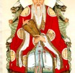 """""""Wu wei"""", an important concept of Taoism, that involves knowing when to act and when not to act"""