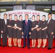 Asiana's New Service Slogan & Airport Services Uniform