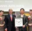Asiana Awarded Skytrax's World's Best Cabin Staff Award