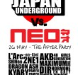 Japan Underground   vs   NEO Magazine for One Explosive Night of Japanese and Korean Music