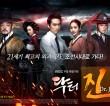 Time Slip Dr. Jin Episode 5 Review