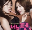 You Are My Pet (2011)