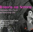 A View of the Korean Society and Women through Films