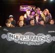 Korea Rocked the Camden Barfly