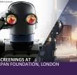 Film Screenings at the Japan Foundation