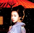 Films at the Embassy of Japan: Hana no Ato (After the flowers) 花のあと