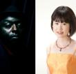 Each Day is Valentine's Day: Juwon Ogungbe (baritone) and Ryoko Izutsu (piano)