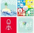 "Private view: ""Yasashii Hankachi: Gentle Heart Project""- Handkerchiefs for Tohoku Children"