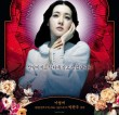 London Korean Film Night: Sympathy for Lady Vengeance (2005)