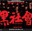 Johnnie To's ELECTION Special Screening at the Prince Charles Cinema on Wednesday 30 April