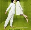 London Korean Film Night: I'm a Cyborg, but That's OK (2006)