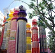 Tanabata: Fukinagashi workshop