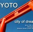 Jeremy Hoare and Chizuko Kimura Kyoto: City of Dreams