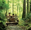 Films at the Embassy of Japan: Rail Truck (トロッコ)