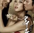 London Korean Film Night: Concubine (2012)