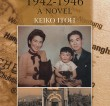 My Shanghai, 1942-1946: A Novel, with author Keiko Itoh