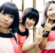 Shonen Knife 35th Anniversary UK and Eire 2016 tour announcement