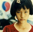 London Korean Film Night: A Petal