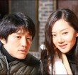 London Korean Film Night: The Old Garden