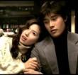 London Korean Film Night: Bungee Jumping of their Own