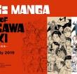 Touring Exhibition: This is Manga – the Art of URASAWA Naoki