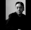 Twenty-First Century Perspectives on Kazuo Ishiguro – an international conference