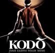 Kodo: Legacy