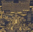 Word Embodied: Entangled Icons in Medieval Japanese Buddhist Art