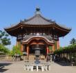 Performing Memory: Artistic Production and Religious Practice at the Kofukuji Nan'endo